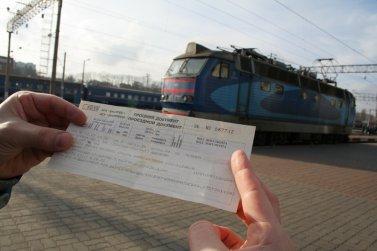 Как приобрести билеты на поезд через сайт РЖД