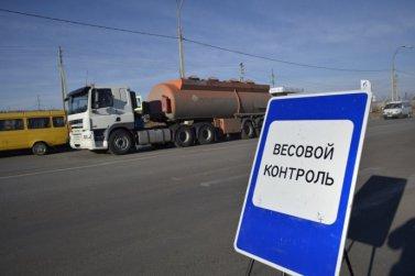 В Ставрополье ведутся подготовительные работы для установки оборудования весового контроля